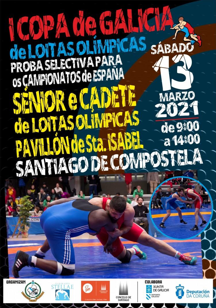 ARREGLO CAMPIONATO GALEGO SENIOR E CADETE 2021