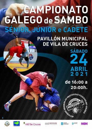 CAMPIONATO GALEGO DE SAMBO